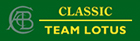 classic-team-lotus